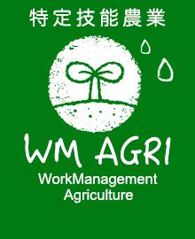 WM AGRI